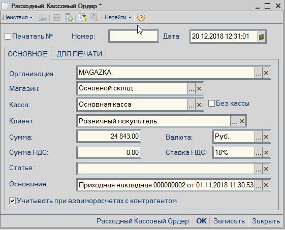magazka_3473.png