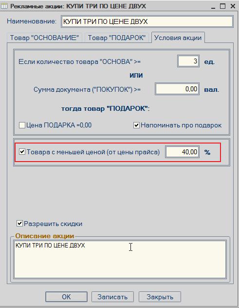 magazka_3476.png