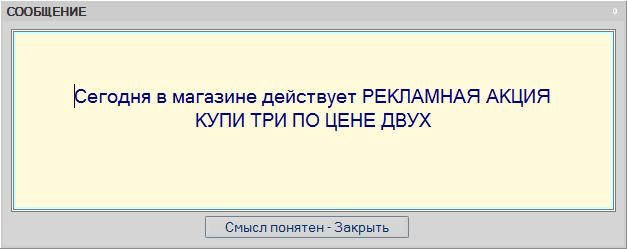 magazka_3477.png