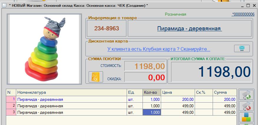 magazka_3478.png
