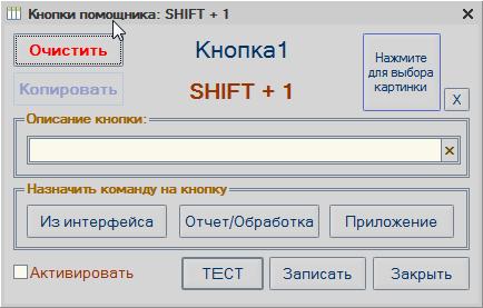 magazka_3482.png
