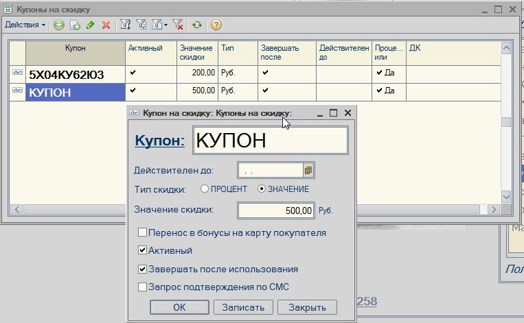 magazka_3483.png