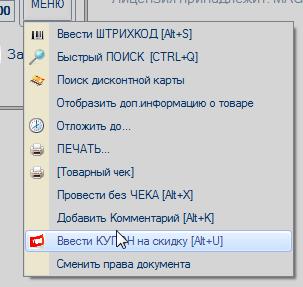 magazka_3484.png