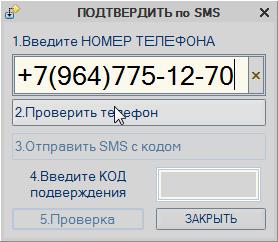 magazka_3486.png