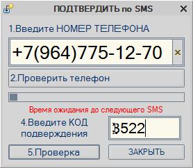 magazka_3487.png