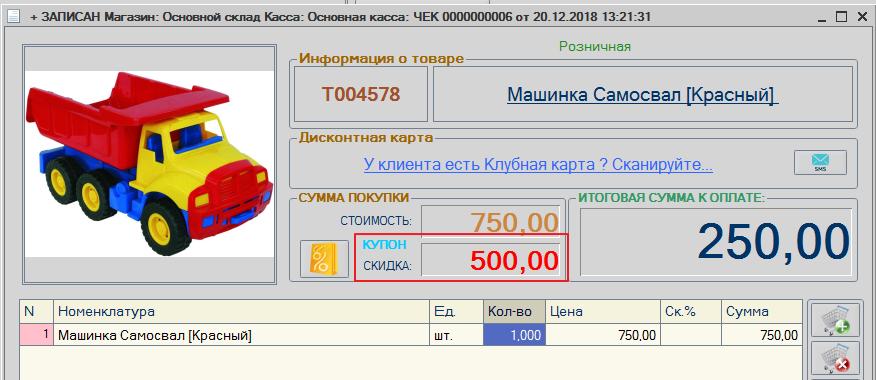 magazka_3488.png