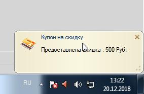magazka_3489.png