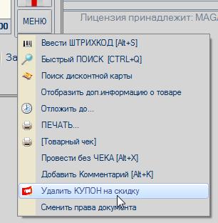 magazka_3490.png