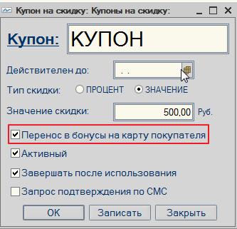 magazka_3491.png