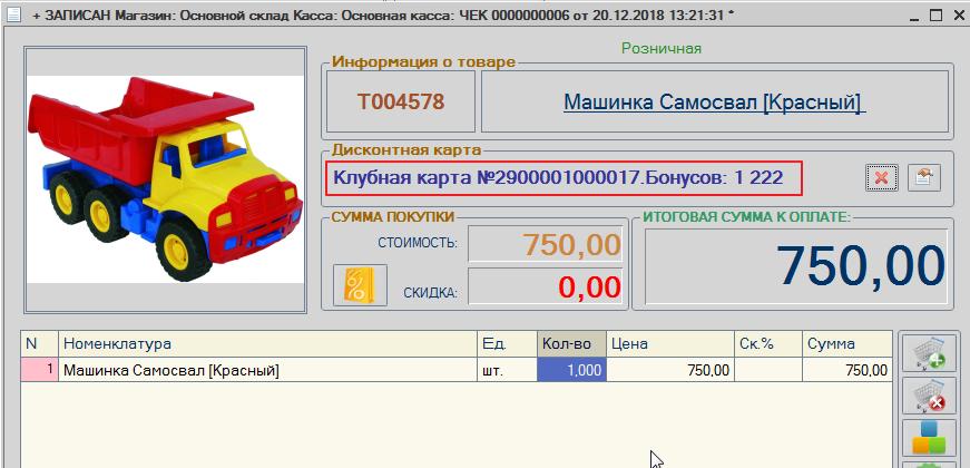 magazka_3492.png