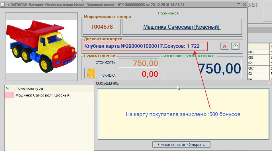 magazka_3493.png