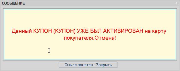 magazka_3494.png