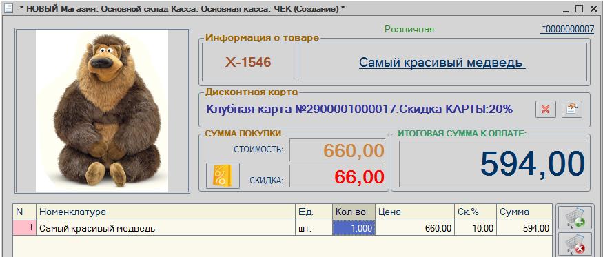 magazka_3496.png