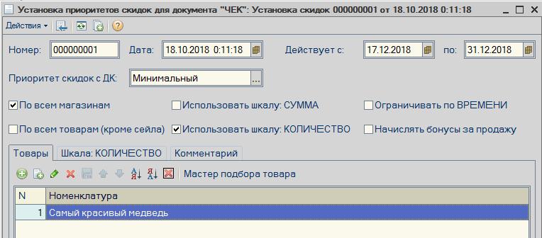 magazka_3497.png