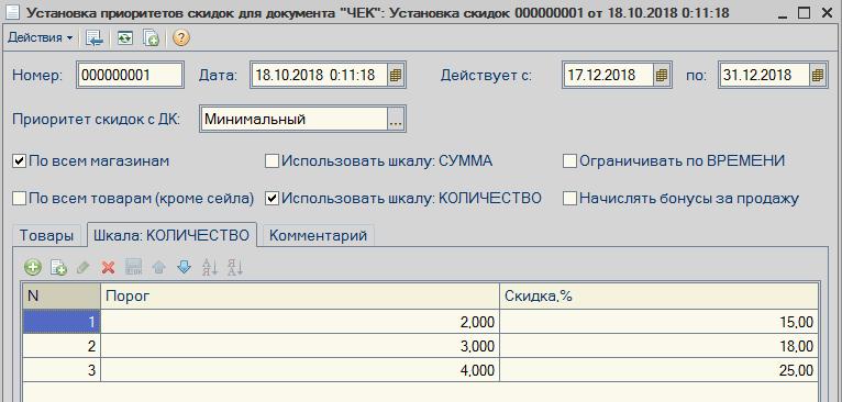 magazka_3498.png