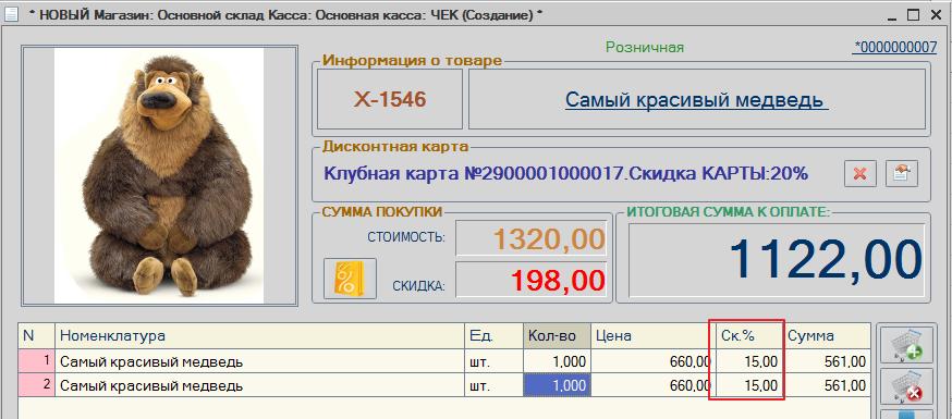 magazka_3499.png