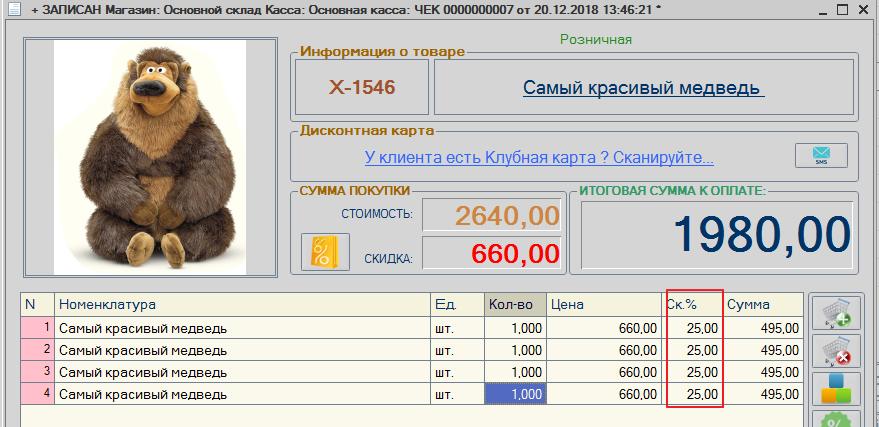 magazka_3501.png