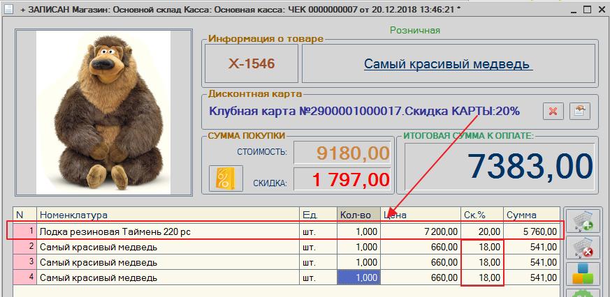 magazka_3503.png