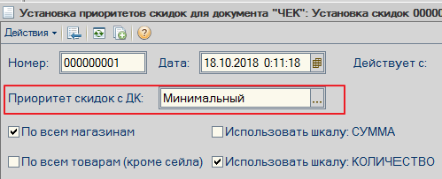 magazka_3504.png