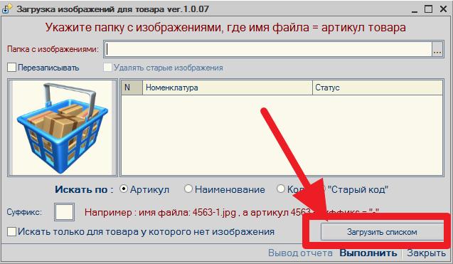 magazka_4157.png