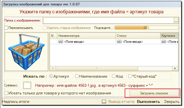 magazka_4158.png