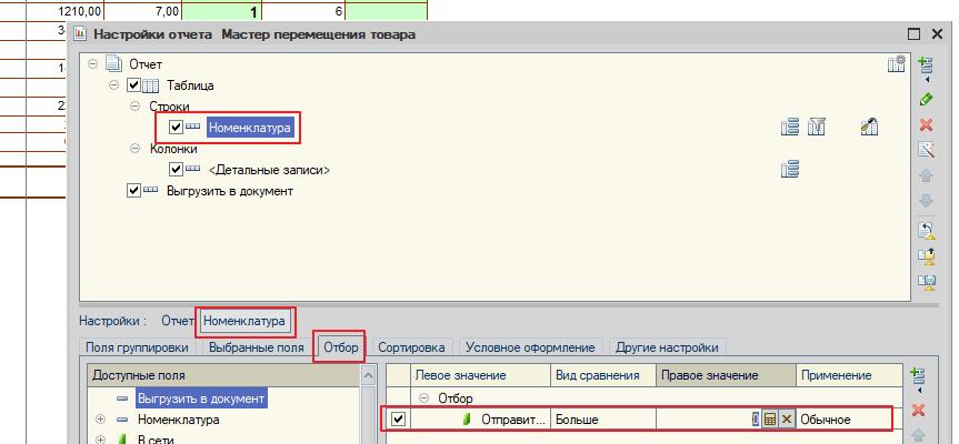 magazka_5013.png