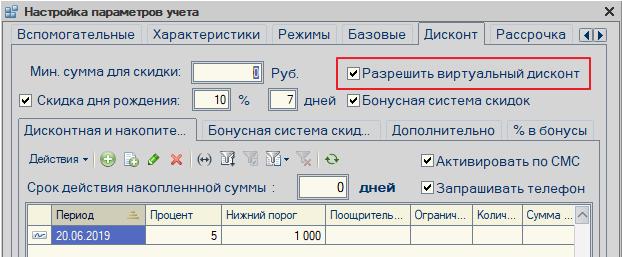 magazka_5174.png