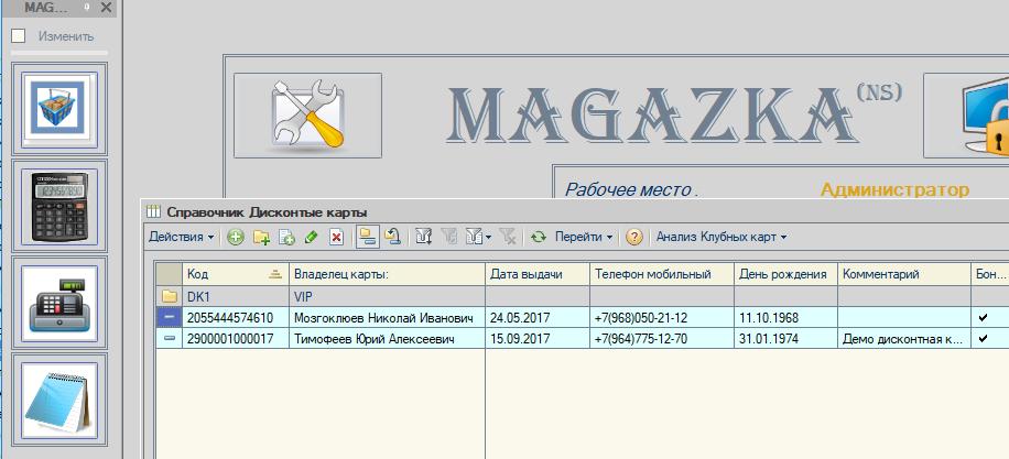 magazka_5222.png