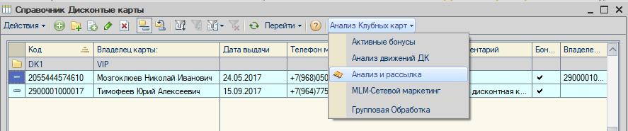 magazka_5223.png