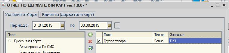 magazka_5225.png