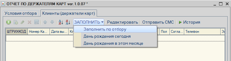 magazka_5226.png