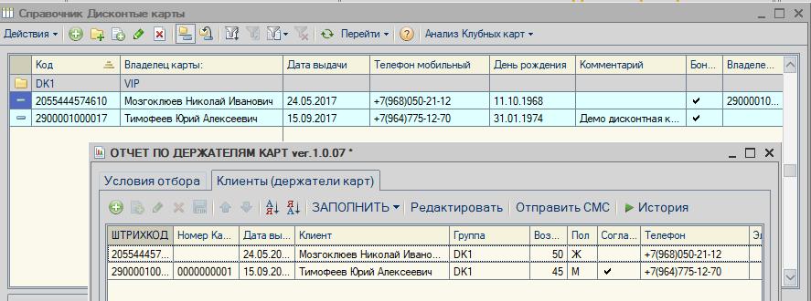 magazka_5227.png