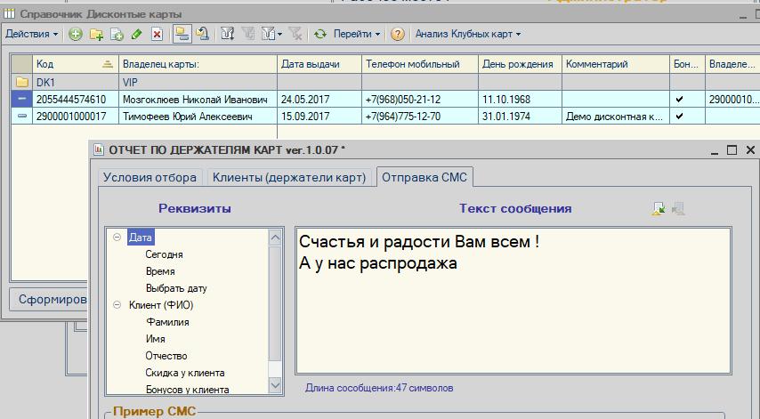 magazka_5228.png