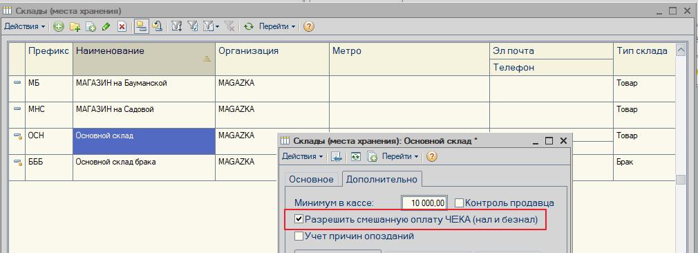 magazka_5232.png