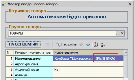 magazka_5235.png