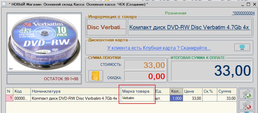magazka_5240.png