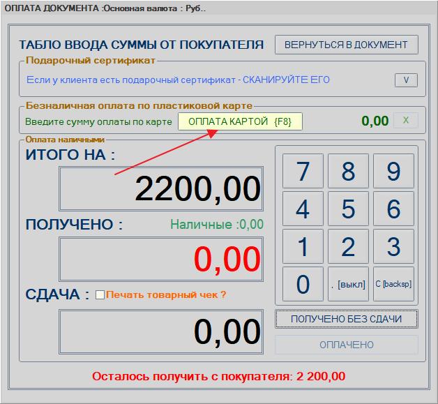 magazka_5243.png