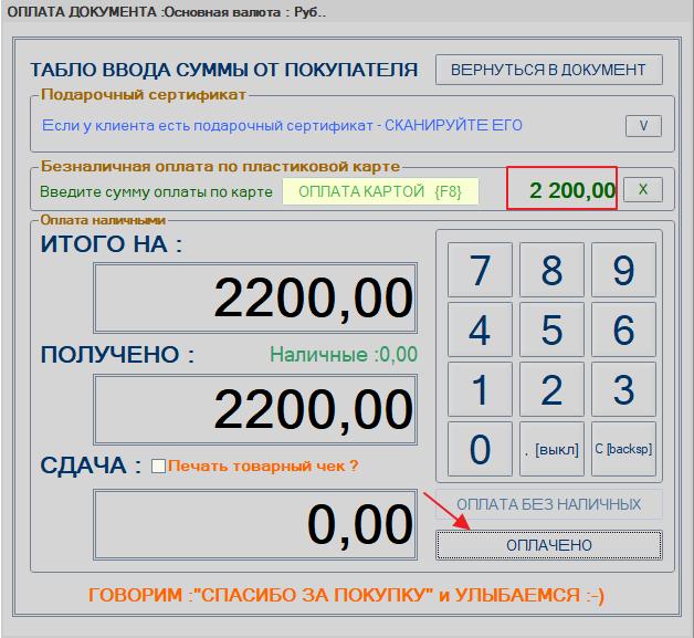 magazka_5245.png
