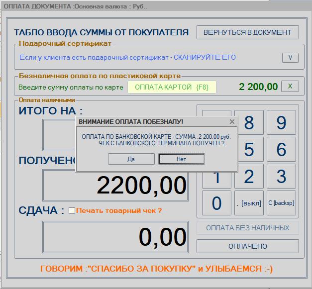 magazka_5246.png
