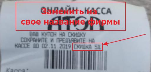 magazka_5417.png