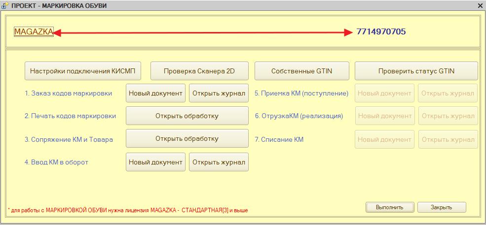 magazka_5776.png