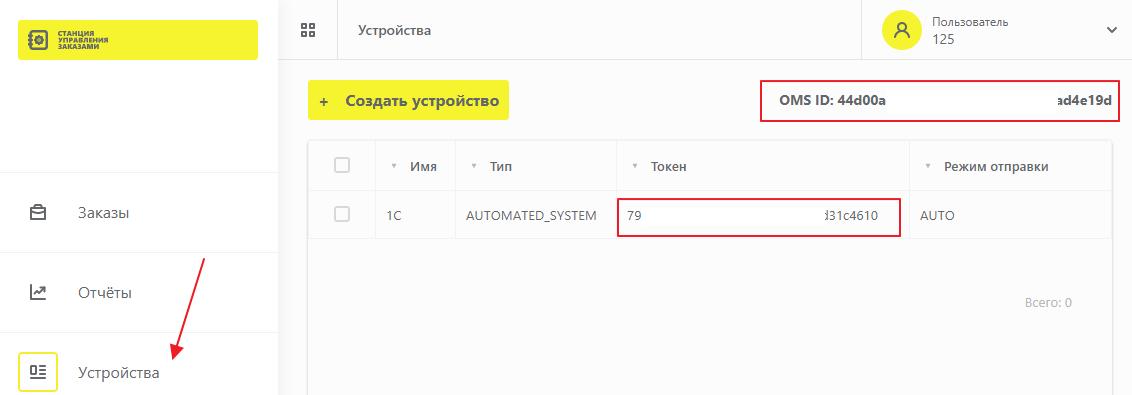 magazka_5779.png