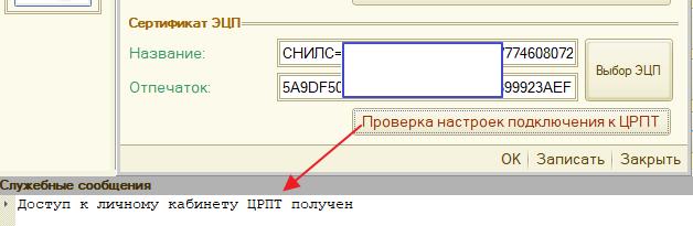 magazka_5781.png