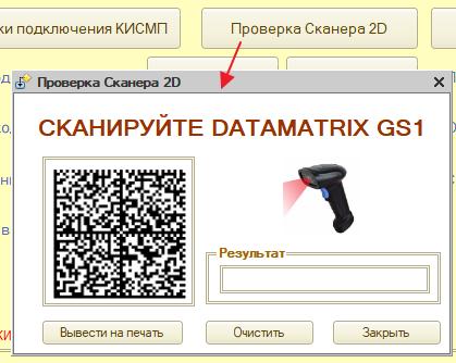 magazka_5782.png