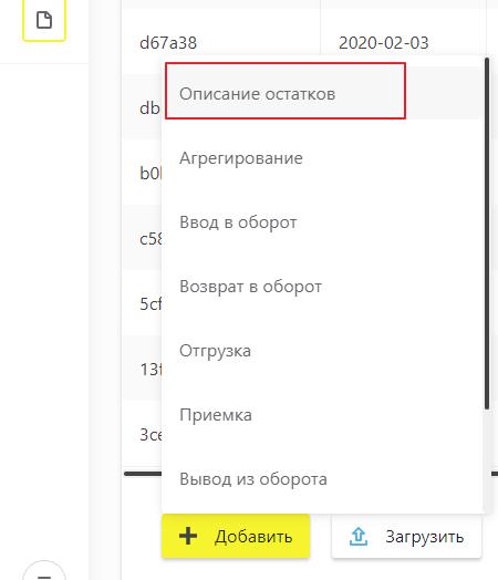magazka_5783.png