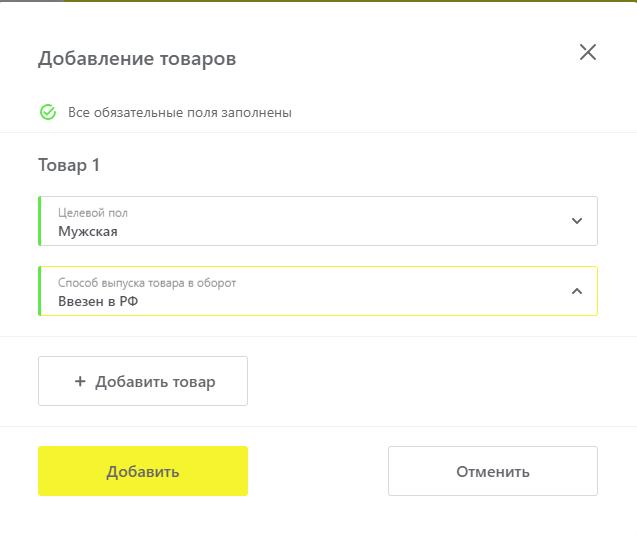 magazka_5784.png