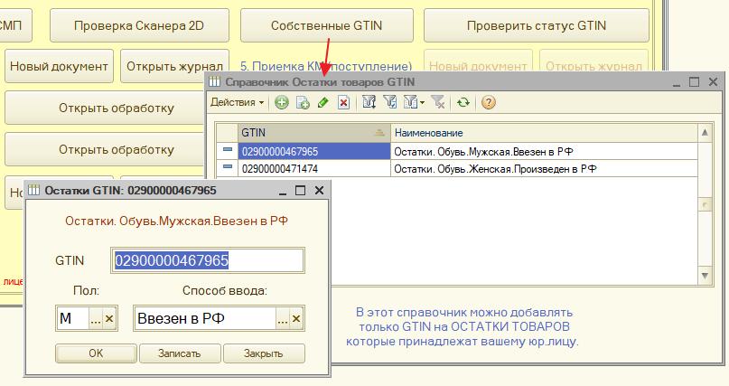 magazka_5785.png