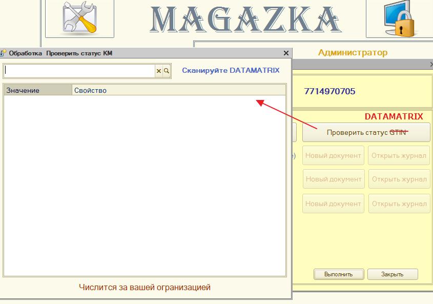 magazka_5786.png