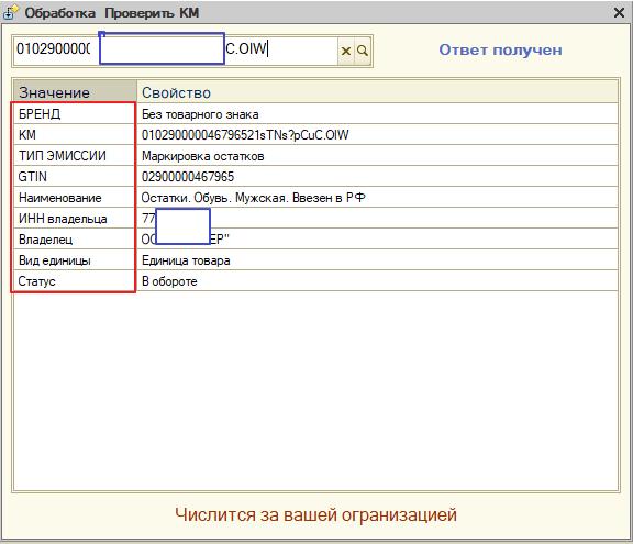 magazka_5787.png