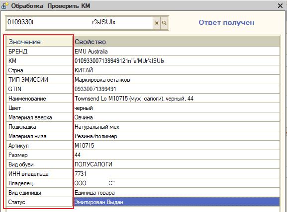 magazka_5788.png